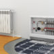 Thermal Simulation of An Underfloor Heating System